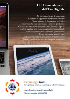 Cna technology team brochure